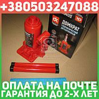 ⭐⭐⭐⭐⭐ Домкрат бутылочный двухштоковый, красный 2т, H=165/410 (Дорожная Карта)  dbj-2H
