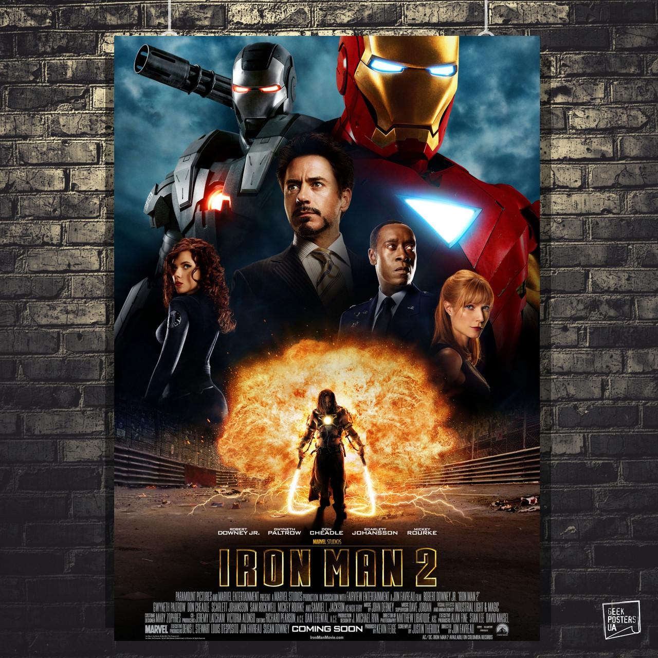 Постер Iron Man 2, Железный Человек 2. Размер 60x42см (A2). Глянцевая бумага