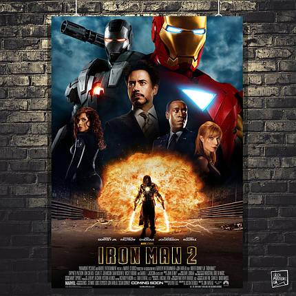 Постер Iron Man 2, Железный Человек 2. Размер 60x42см (A2). Глянцевая бумага, фото 2