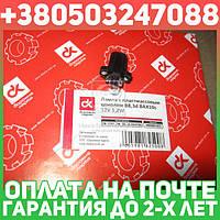 ⭐⭐⭐⭐⭐ Лампа с пластмассовый цоколем B8,3d BAX10s 12V 1,2W (Дорожная Карта)  DK-12V1.2W_B8,3d BAX