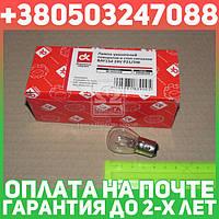 ⭐⭐⭐⭐⭐ Лампа указателей поворотов и стоп-сигналов BAY15d 24V P21/5W