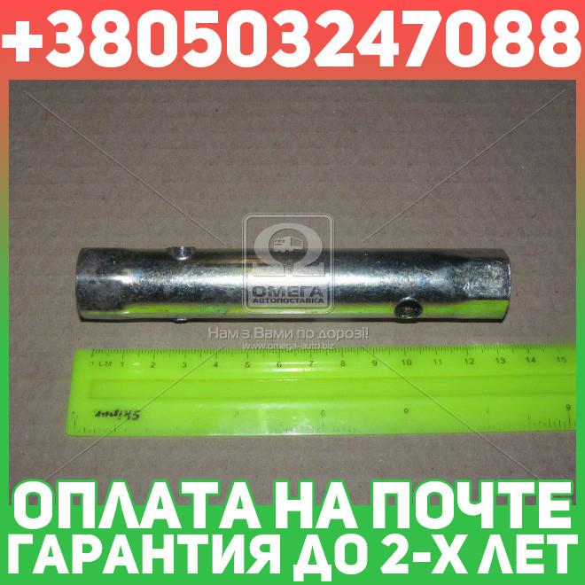 ⭐⭐⭐⭐⭐ Ключ торцевой трубчатый 17х19 мм (производство  Украина)  17х19