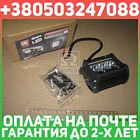 ⭐⭐⭐⭐⭐ Фара LED дополнительная 18W