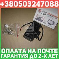 ⭐⭐⭐⭐⭐ Фара LED прямоугольная 18W, 6 ламп, 110*114,5мм, узкий луч