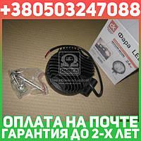 ⭐⭐⭐⭐⭐ Фара LED круглая 24W, 8 ламп, 110*128мм, широкий луч