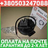 ⭐⭐⭐⭐⭐ Фара LED круглая 27W, 9 ламп, 110*128мм, узкий луч