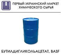 Бутилдигликольацетат, BASF