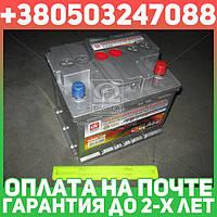 ⭐⭐⭐⭐⭐ Аккумулятор 45Ah-12v C-CLASS (Дорожная Карта) (207х175х175),R,EN360  6СТ-45 АЗЕ (0)