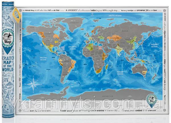 Скретч-карта світу англійською мовою «Discovery Map World»