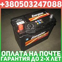 ⭐⭐⭐⭐⭐ Аккумулятор 45Ah-12v Energizer Plus (238х129х227), L,EN330 Азия  545 158 033