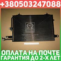 ⭐⭐⭐⭐⭐ Конденсатор кондиционера AUDI 100 (C4) (90-) /A6/S6 (C4) (94-) (пр-во Nissens)