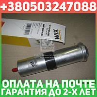 ⭐⭐⭐⭐⭐ Фильтр топливный  BMW 316d, 318d, 335d (пр-во WIX-Filtron)