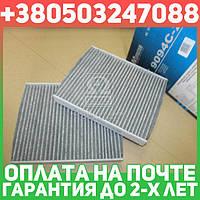 ⭐⭐⭐⭐⭐ Фильтр салона БМВ 5, 6, 7 08- угольный (2 штуки ) (производство  M-FILTER)  K9094C-2