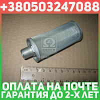 ⭐⭐⭐⭐⭐ Сетка КамАЗ топливоприемника (зимняя) (производство  г. Ливны)  541121-1104023