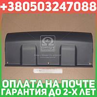 ⭐⭐⭐⭐⭐ Панель переднего бампера нижняя ГАЗель Next ГАЗ(А21R23-2803122) (пр-во ГАЗ)