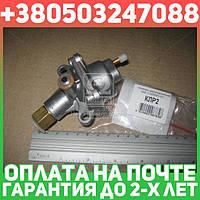 ⭐⭐⭐⭐⭐ Клапан редукционный ГАЗ КЛР2 (топливопр. 406.1104058-20) (пр-во ПЕКАР)