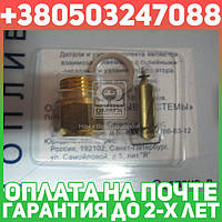⭐⭐⭐⭐⭐ Ремкомплект карбюратора К-151 №4 (4 наименований ) (бренд  ЗМЗ)  К151-983