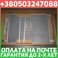 ⭐⭐⭐⭐⭐ Конденсатор кондиционера CHEVROLET AVEO 1.5 (пр-во Nissens)