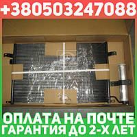 ⭐⭐⭐⭐⭐ Конденсатор кондиционера DAEWOO LACETTI 1,6-1,8 (пр-во Nissens)