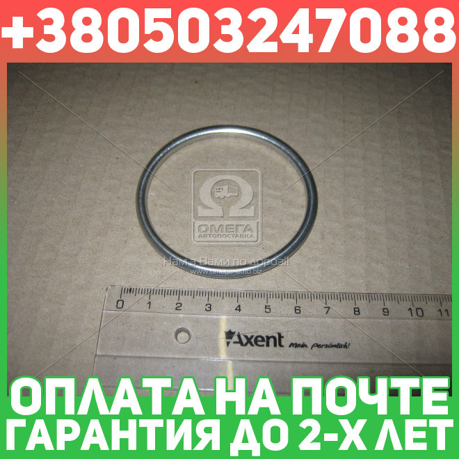 ⭐⭐⭐⭐⭐ Прокладка системы выхлопной ДЕО (производство  PARTS-MALL)  P1N-C016