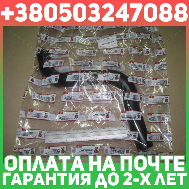 ⭐⭐⭐⭐⭐ Патрубок радиатора LANOS нижний в упаковке (производство  БРТ)  96350692РИ