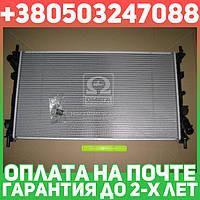 ⭐⭐⭐⭐⭐ Радиатор охлаждения ФОРД TRANSIT CONNECT (TC7) (02-) (производство  Nissens) ТУРНЕО, 62015A