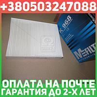⭐⭐⭐⭐⭐ Фильтр салона ФОРД (производство  M-filter) ФИЕСТA,ФИЕСТA  5,ФУСИОН, K968
