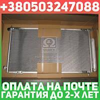 ⭐⭐⭐⭐⭐ Конденсатор кондиционера HONDA CR-V (02-) 2.0/2.4i (пр-во Nissens)