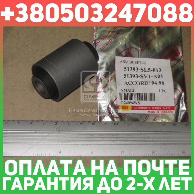 ⭐⭐⭐⭐⭐ Сайлентблок рычага ХОНДА ACCORD передний нижний (производство  RBI)  O24094WS