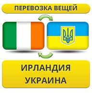 Перевозка Вещей из Ирландии в/на Украину!