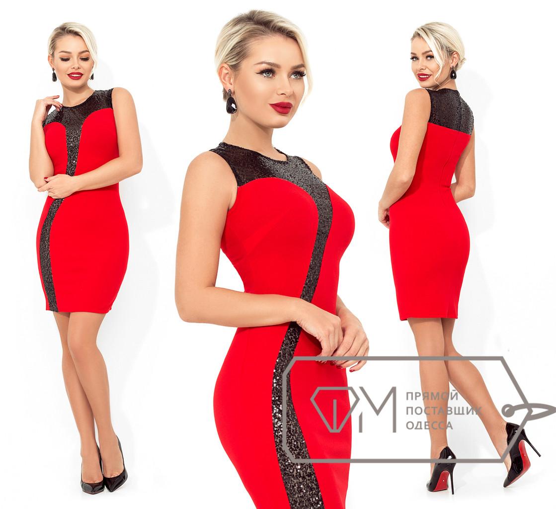 81c6fa8324f5aea Женское стильное коктейльное платье 637