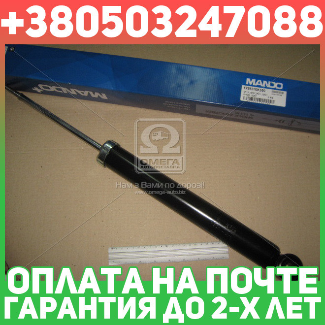 ⭐⭐⭐⭐⭐ Амортизатор подвески  HYUNDAI SONATA NF задний газовый    (пр-во Mando)