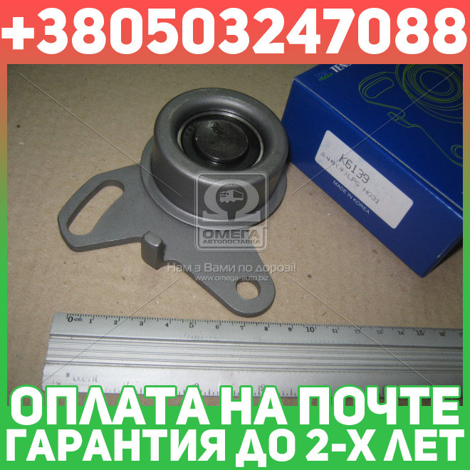 ⭐⭐⭐⭐⭐ Ролик натяжителя ХЮНДАЙ SONATA SOHC (производство  VALEO PHC)  K6139