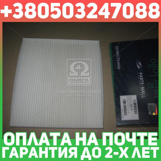 ⭐⭐⭐⭐⭐ Фильтр салона HYUNDAI SONATA NF 04-06 (пр-во PARTS-MALL)
