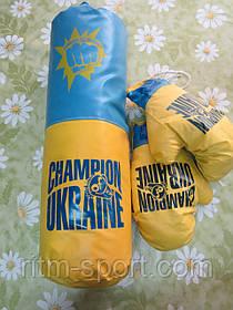 Боксерский набор для малышей