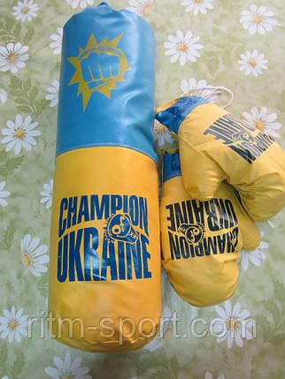 Боксерский набор для малышей, фото 2