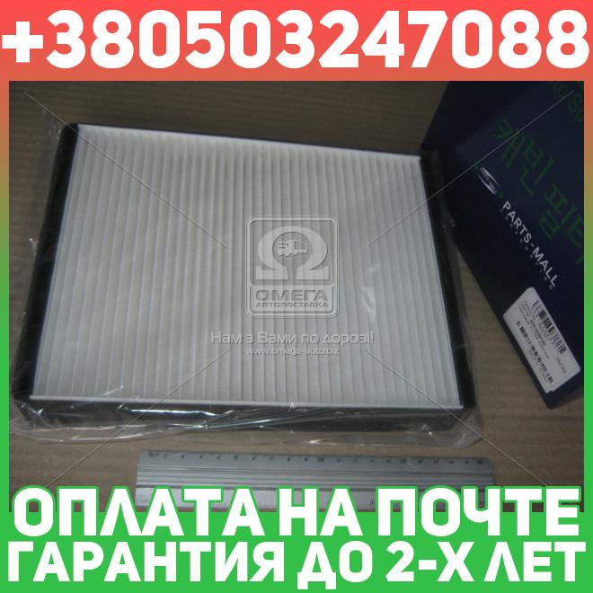 ⭐⭐⭐⭐⭐ Фильтр салона ХЮНДАЙ EF SONATA 98MY (производство  PARTS-MALL)  PMA-001