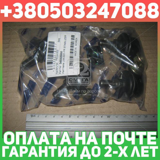 ⭐⭐⭐⭐⭐ Стойка стабилизатора ХЮНДАЙ AVANTE XD (производство  PARTS-MALL)  PXCLA-003