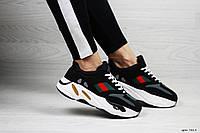 Кроссовки женские Adidas YeeGy BoSKt 700 OG в стиле Адидас Изи Буст, замша, текстиль код P-7319. Черно-белые