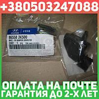 ⭐⭐⭐⭐⭐ Кронштейн бампера переднего правый (производство  Mobis)  865583K500