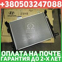 ⭐⭐⭐⭐⭐ Радиатор охлаждения двигателя Hyundai Accent/Veloster/Kia Rio 11-/I20 12- (производство  Mobis)  253101R000