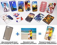 Печать на чехле для Huawei Ascend G6-U10  (Cиликон/TPU)