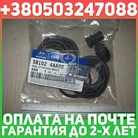 ⭐⭐⭐⭐⭐ Ремкомплект суппорта переднего Hyundai H-1 96-/Libero 00-/Terracan 01- (производство  Mobis)  581024AA00