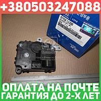 ⭐⭐⭐⭐⭐ Привод заслонки отопителя Hyundai Ix35/tucson/Kia Sportage 04- (производство  Mobis)  971592E200