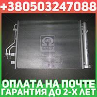 ⭐⭐⭐⭐⭐ Радиатор кондиционера  HYUNDAI/KIA IX35/TUCSON (2010-), SPORTAGE (2010-) (пр-во Mobis)