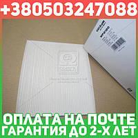 ⭐⭐⭐⭐⭐ Фильтр салона Hyundai Grandeur, Santa Fe III, Sonata VI, Kia Optima (производство  WIX-Filtron)  WP2120