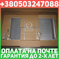 ⭐⭐⭐⭐⭐ Конденсатор кондиционера KIA, HYUNDAI (пр-во Nissens)