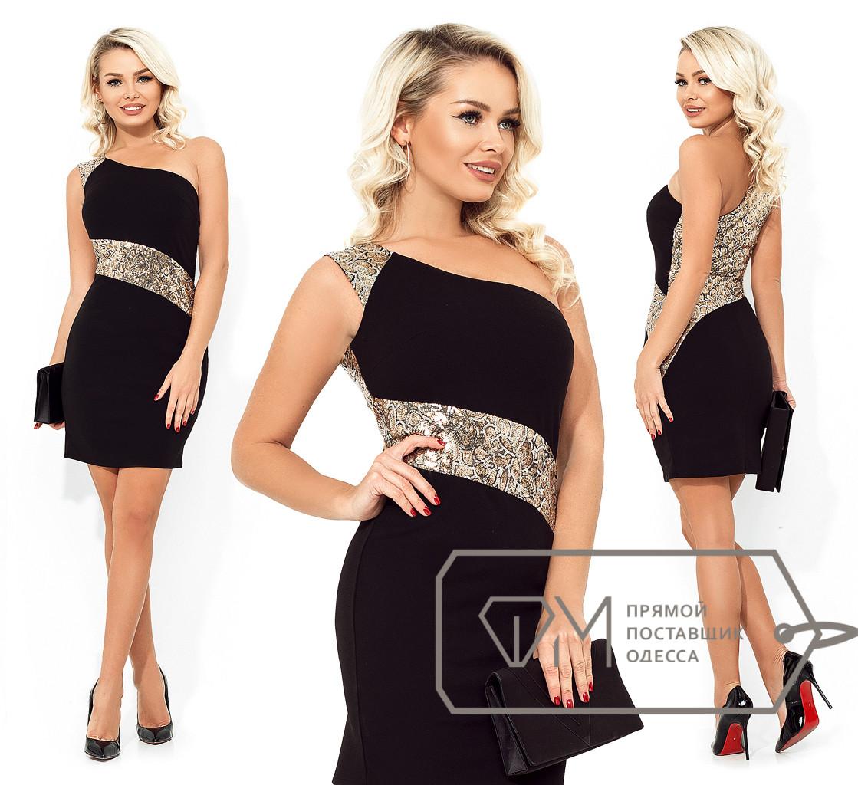 230d38170a99ba0 Женское стильное коктейльное платье 636