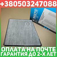 ⭐⭐⭐⭐⭐ Фильтр салона MERCEDES-BENZ E-Klasse (W/S211) (угольный) (производство  M-Filter) Е-КЛAСС,ЦЛС, K9027C