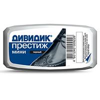 """Губка для обуви Дивидик """"Престиж"""" мини черная"""